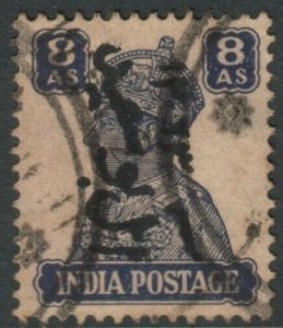 MUSCAT 1944 Al-Busaid opt on India - Forged overprint and cancellation.....15376