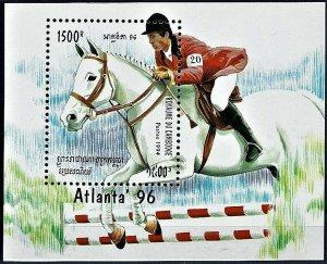 Cambodia 1994 souvenir sheet MNH '96 Atlanta Olympics equestrian horse sport