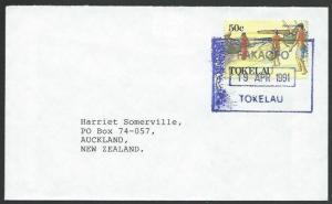 TOKELAU IS 1991 cover tio NZ, scarce boxed FAKAOFO datestamp in violet.....12680