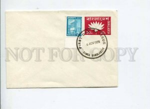 291417 BANGLADESH 1978 First Day postal COVER flower