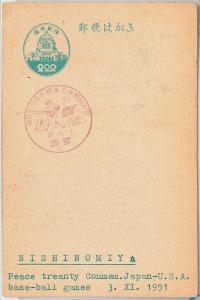 56600 - BASEBALL - JAPAN - SPECIAL POSTMARK on  POSTAL STATIONERY CARD 1951  #11