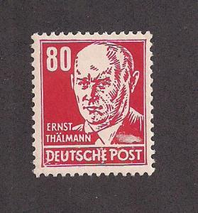 GERMANY - DDR SC# 135 F-VF OG 1953
