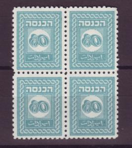 J16798 JLstamps israel revenue mng bale 10