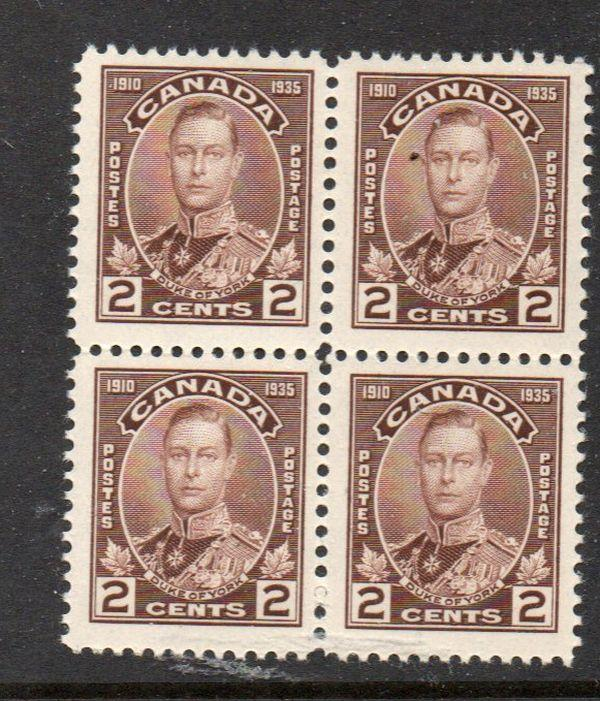 Canada Sc 212 1935 2 c Duke of York stamp block of 4 mint NH
