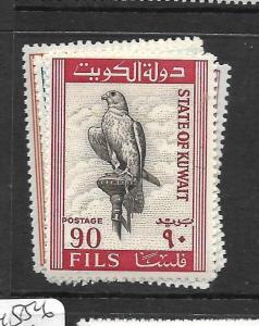 KUWAIT (P0903B)  EAGLES, BIRDS SG 286-3  MOG