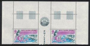 New Caledonia The Rat and the Octopus Canaque legend Top Strip SG#676