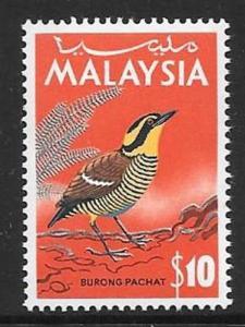 MALAYSIA SG27 1965 $10 BIRD MNH