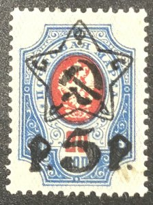 Russia/Ussr- Sc#216A-MH