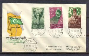 EGYPT -1952 Abrogation of Anglo-Egyptian Treaty of 1936 First Day Cover FDC