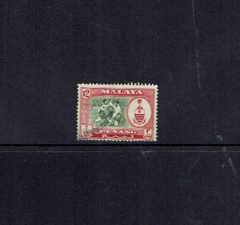 Malaya: 1960 Penang, $2 crimson and green,  SG 64, fine used