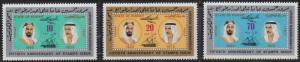 Kuwait 580-582 MNH (1973)