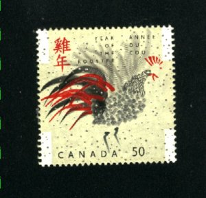 Canada #2083  -1  used VF 2005 PD
