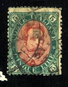 ITALY 57 USED FINE PAPER HRS Cat $1,075