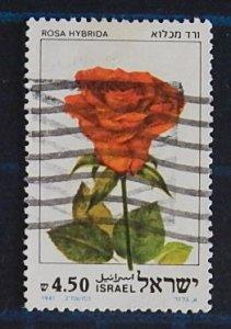 Flower, (2577-T)