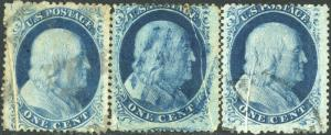 #24 VAR. (3) DIFFERENT USED WITH PRE-PRINT PAPER FOLD ERROR BP2538