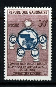 GABON 1960 10th Anniversary African Technical Co-operation Commission SG 163 MNH