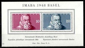 Switzerland Scott B178 MNH (A1)