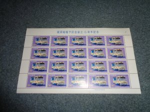 RYUKYU ISLANDS, SCOTT# 163, FULL SHEET, MNH, OG