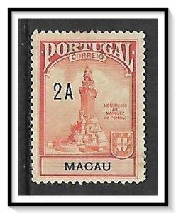 Macao #RA3 Postal Tax MH