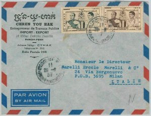 44747 - CAMBODIA Cambodge - POSTAL HISTORY - AIRMAIL COVER to ITALY 1957