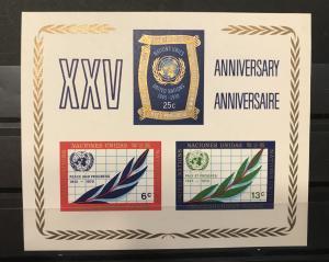U.N. NY-#212 MNH SCV $.85