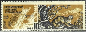 RUSSIA  SC# 3379 **MNH** 1967  10k  SEE SCAN