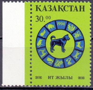 Kazakhstan. 1994. 43. Chinese NG. MNH.