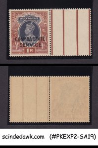 CHAMBA STATE - 1938-40 1r KGVI SERVICE SG#O68 OVERPRINTED - 1V - MNH