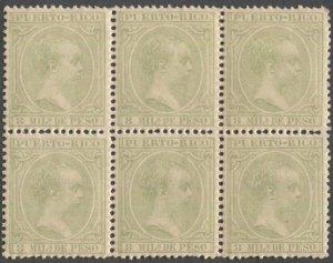 PUERTO RICO 1894 Sc 94 8m Alphonso XIII MNH Block of Six, VF