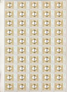Portugal Madeira 1980 Anniv.Sheets MNH 100 Stamps SG97 Pounds(AU13641