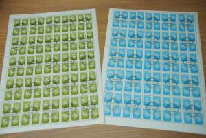 BELARUSSIA BELARUS 2 x FULL SHEETS OF 100 NATIONAL ARMS SCOTT CV$40 folded q50
