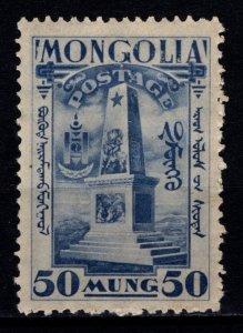 Mongolia 1932 Definitive 50m [Unused]