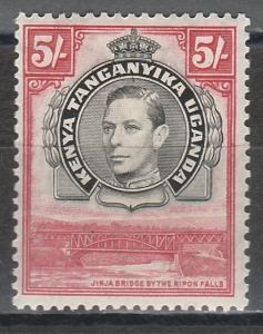 KENYA UGANDA & TANGANYIKA 1938 KGVI BRIDGE 5/- PERF 13.25 X 13.75