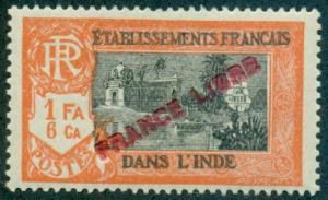 French India #126  Mint  Scott $4.75