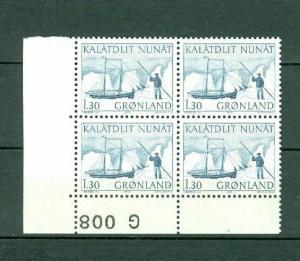 Greenland 1 Mnh  4-Plate Block 1975.  # G 008,130 Ore Ship.  Engraver  Cz Slania