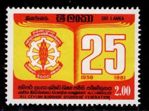 Sri Lanka Scott 615 MNH** 1981 stamp