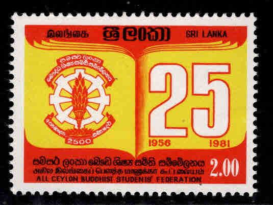 Sri Lanka Scott 615 MNH** 1981 stamp