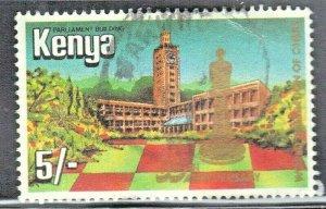 KENYA SCOTT# 322 **USED** 1984  5sh  SEE SCAN