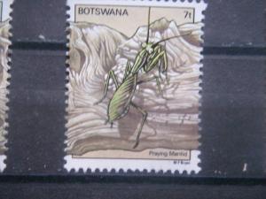 BOTSWANA, 1981, MNH 7t, Praying mantis, Scott 269