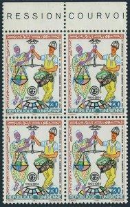 Tunisia 850 block/4,MNH.Mi 1078. Economic Development Program, 20th Ann. 1984.