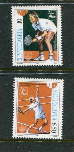 Yugoslavia #2045-6 MNH (Box2)