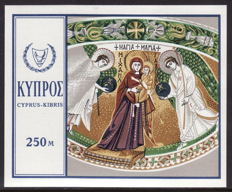 Cyprus MNH S/S 337 Christmas 1969