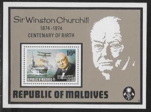MALDIVE ISLANDS SC# 532 FVF/ MNH 1974
