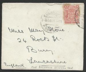 RHODESIA 1904 small cover - 1d Arms, Bulawayo to UK........................50224