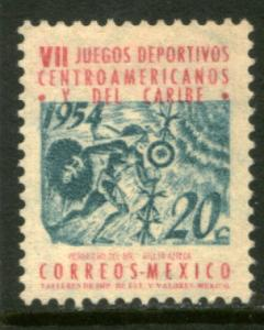 MEXICO 886, 20c 7th Central Am & Caribb Games. MINT, NH. F-VF.