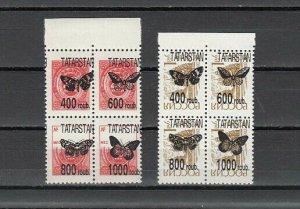 Tatarstan, 1996 Russian Local. B/flys o/printed on Russian Definitive values. *