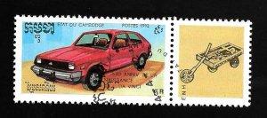 Cambodia 1992 - U + Tab - Scott #1212 *