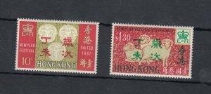 Hong Kong 1967 Year Of The Ram Set SG242/243 MNH J9008