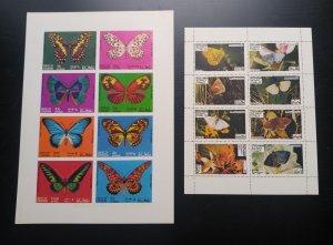 """Sehr Selten Oman Staat 1970 MNH """" Rebel Ausgabe"""" Schmetterlinge 02 Blätter Hard"""