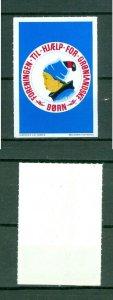 Greenland. 1964 Poster Stamp MNH. Aid To Children Kayak,Greenlender.